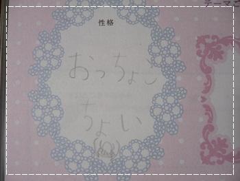 P1020866.jpg