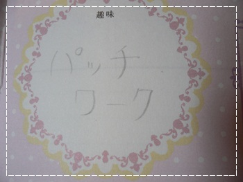 P1020869.jpg