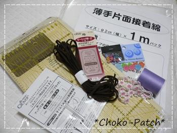 P1030184_20120126192224.jpg