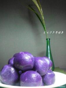 20090926紫芋団子1