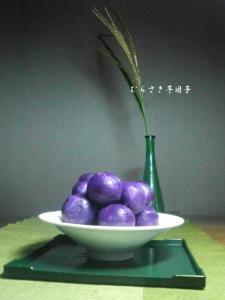 20090926紫芋団子0