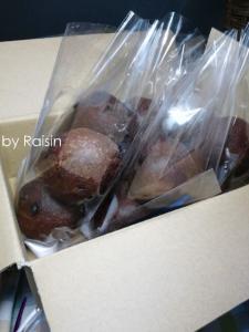 20111127チョコチップパンbyレーズン酵母01