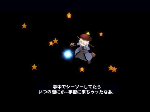 mabinogi_2009_09_24_026a.jpg