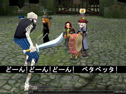 mabinogi_2009_10_01_003a.jpg