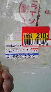 2011100813120001.jpg