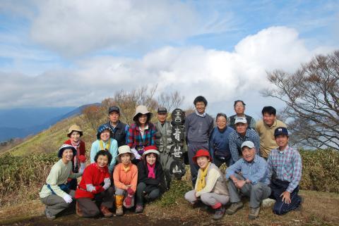 青笹山頂集合写真