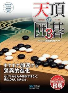 囲碁ソフト002