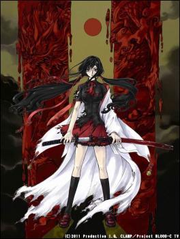BLOOD-C 1