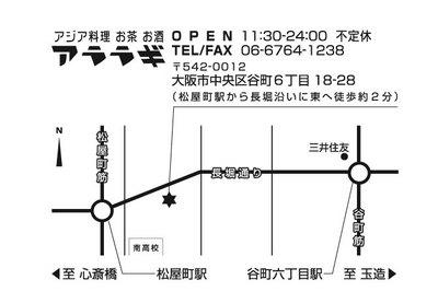 alalagi_map-thumbnail2.jpg