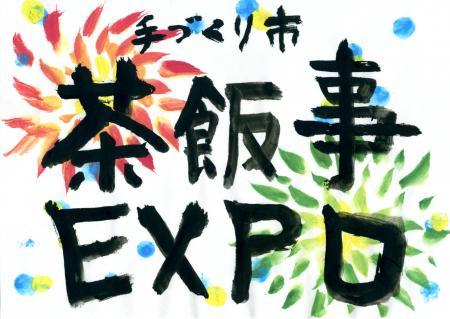 sahanji_logo_convert_20111212160249.jpg