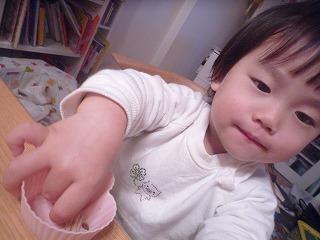120323_食後のお煎餅 (1)
