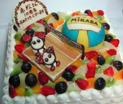 バレーボールパーティケーキ
