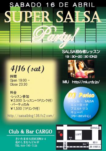 salsa038-c.jpg