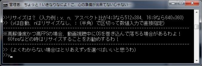hakurieru12.jpg