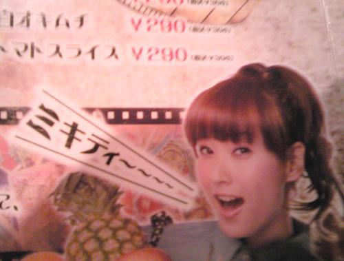 fc2-2011_0327-04.jpg
