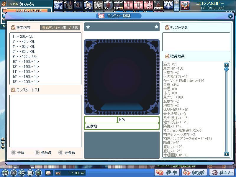 SPSCF0012.jpg