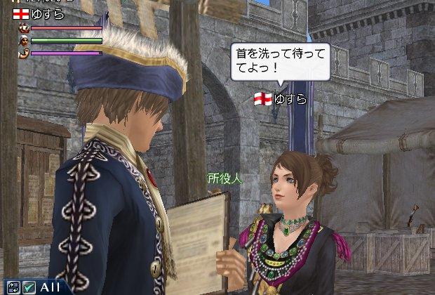 9kubiwoarau.jpg