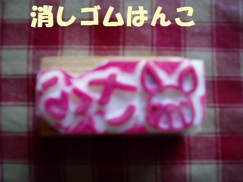 006_convert_20110510003242.jpg