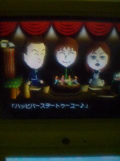 まお(シド)誕生日パーティ