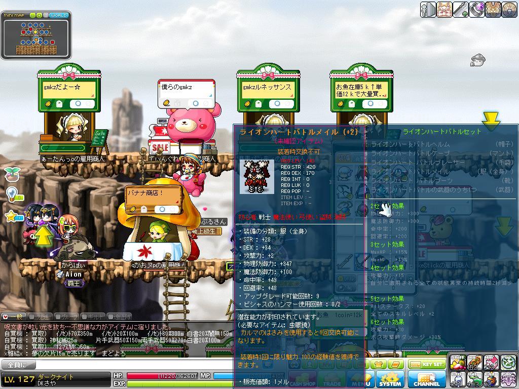Maple111103_010319.jpg