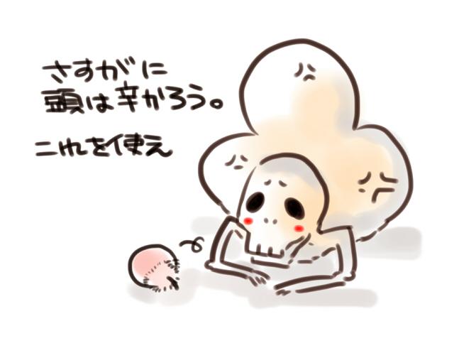 ダークソウル_卵背負い2