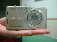 DSCF3317-1camera.jpg