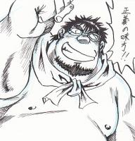 ゴーグル仮面