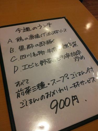 keitokuIMG_3556 (2)