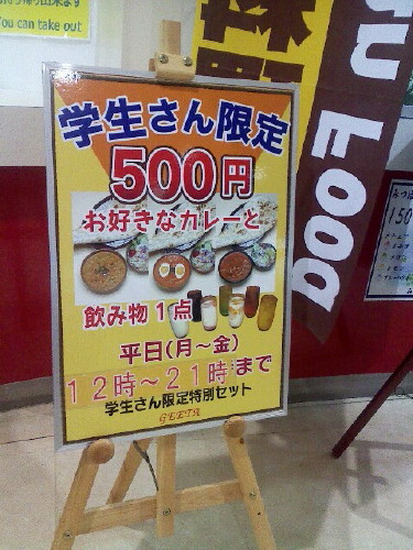 gita_0004.jpg