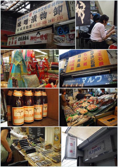 turuhashi_1.jpg
