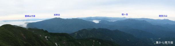 2燧ヶ岳方面のコピー
