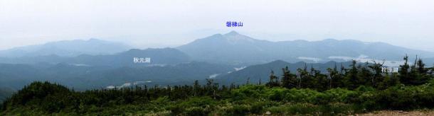 2磐梯山のコピー