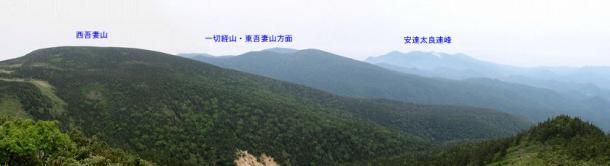1安達太良山のコピー