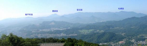6恵庭岳のコピー