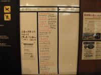 2IMG_9664.jpg