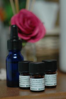 aroma2011.jpg