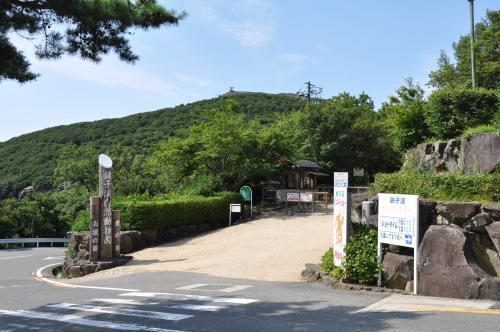 銚子渓自然動物園