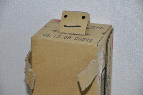 紙ロボット②