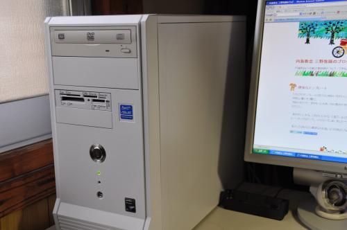 新パソコン