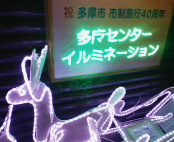 NEC_5628.jpg
