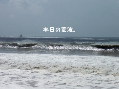 ○P1160063