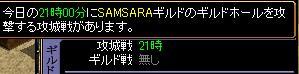 20120324123348539.jpg