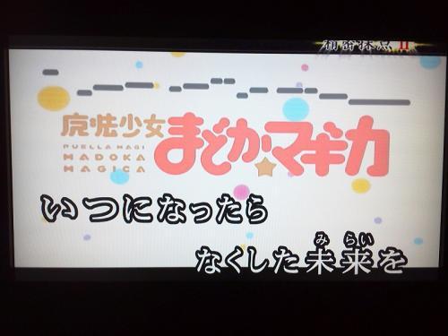 20110905_カラオケ-001