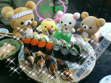 labelbox_20111108192317.jpg