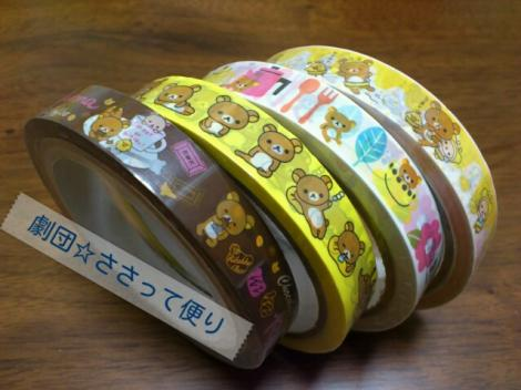labelbox_20111126160801.jpg