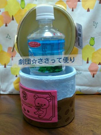 labelbox_20111126160839.jpg