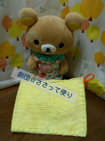 labelbox_20111215135442.jpg
