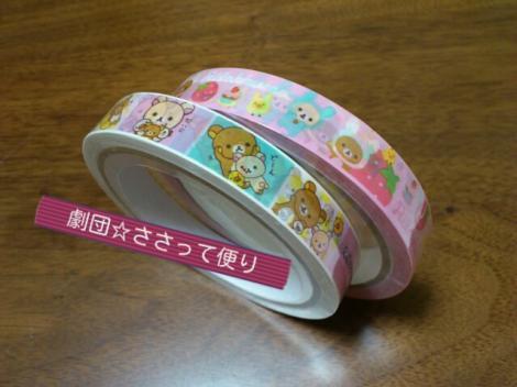 labelbox_20111229183725.jpg