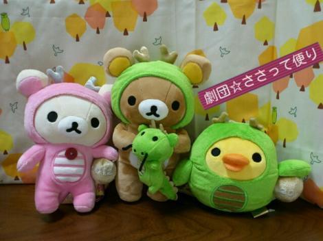 labelbox_20111229184029.jpg