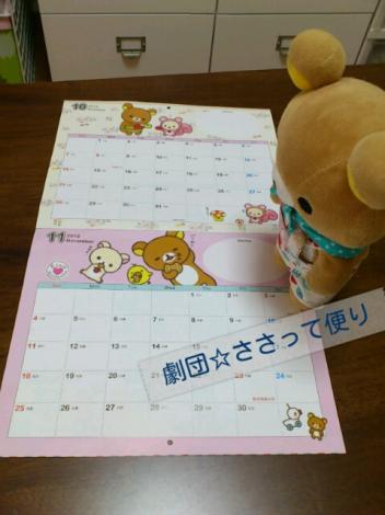 labelbox_20120104135852.jpg